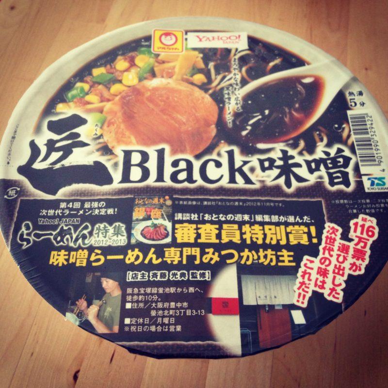 匠BLACK味噌