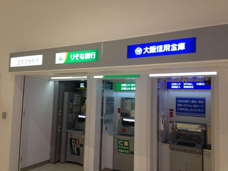 関空第2ターミナルのATM