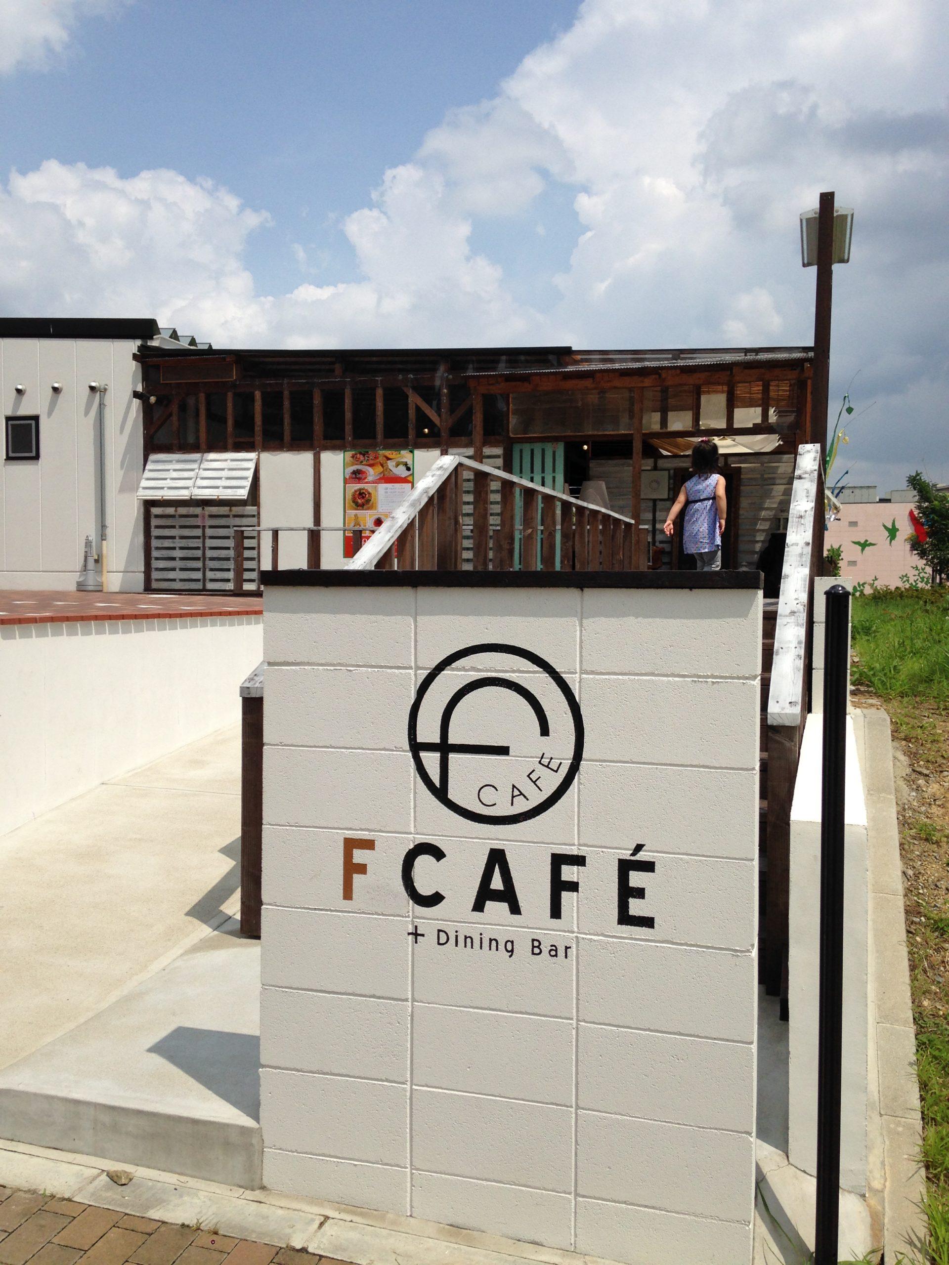 F CAFE入り口