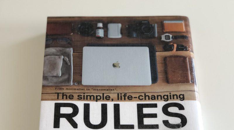 人生を変えるモノ選びのルール